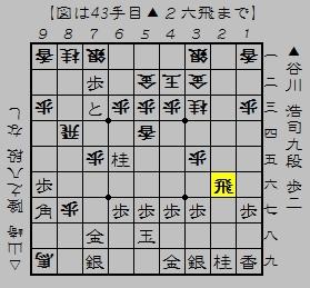 73-B1-2-2.jpg