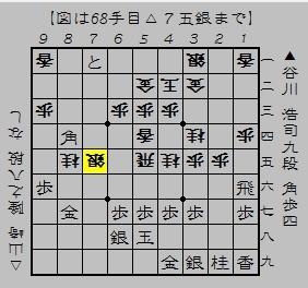 73-B1-2-3.jpg